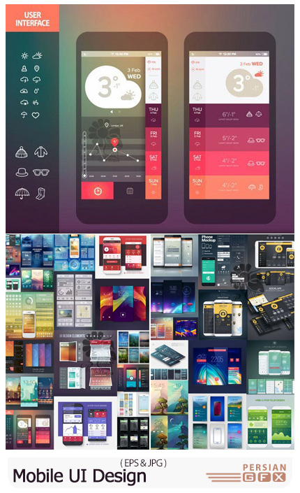 دانلود 35 وکتور عناصر طراحی رابط کاربری موبایل - Mobile UI Design