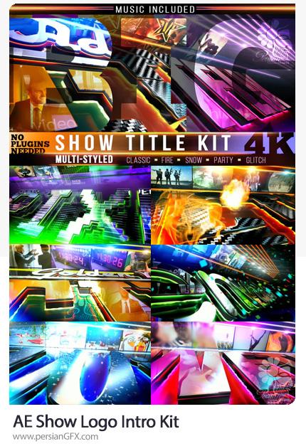 دانلود کیت اینترو نمایش لوگو در افترافکت - Show Logo Intro Kit