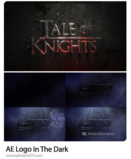 دانلود 2 پروژه افترافکت نمایش لوگوی سنگی با افکت تیره - Logo In The Dark