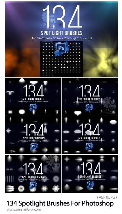 دانلود 134 براش فتوشاپ نقاط نورانی، خطوط نورانی، انتشار نور و اشعه های نورانی - 134 Spotlight Brushes