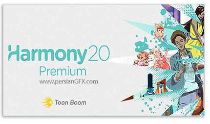 دانلود نرم افزار انیمیشن سازی تون بوم - Toon Boom Harmony Premium v20.0.0 Build 15996 x64