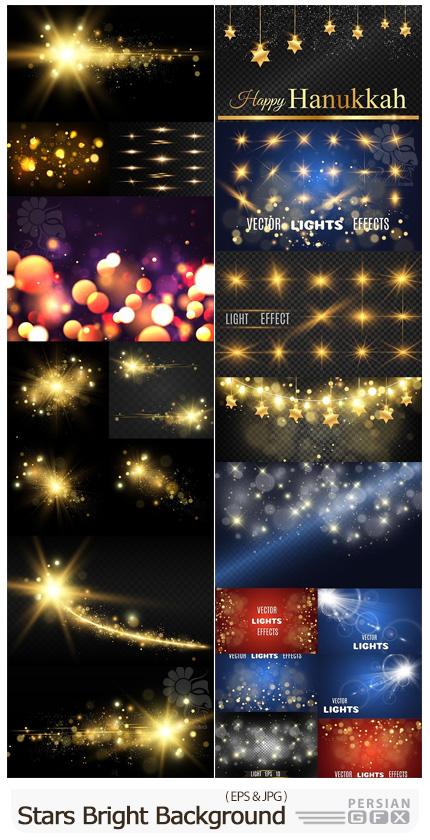 دانلود مجموعه بک گراند وکتور با ستاره، بوکه و ذرات درخشان - Stars And Golden Bright Background