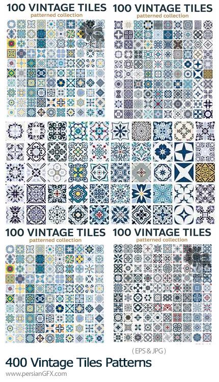 دانلود 400 پترن وکتور کاشی کاری با طرح های وینتیج - 400 Vintage Tiles Patterns