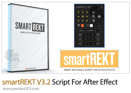دانلود اسکریپت smartREKT ساخت کادر برای نوشته در افترافکت - smartREKT V3.2 Script For After Effect