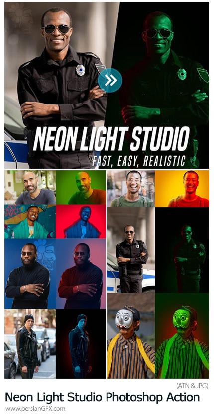 دانلود اکشن فتوشاپ ایجاد افکت نورهای نئونی بر روی تصاویر - Neon Lights Photoshop Actions
