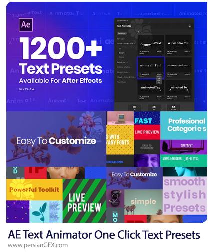 دانلود بیش از 1200 پریست آماده برای متحرک سازی متن به همراه آموزش ویدئویی - Text Animator One Click Text Presets