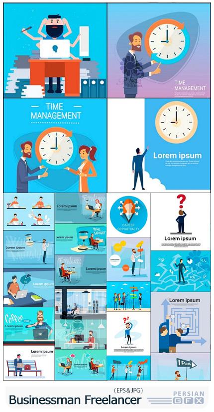 دانلود وکتور طرح های فلت مفهومی بیزینسمن ها - Businessman Freelancer