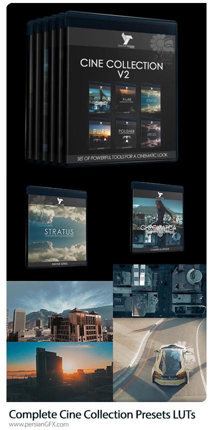 دانلود پک کامل پریست های سینمایی LUTs - Complete Cine Collection Presets LUTs : PURE, Chromatica, X-LAB, Stratus, Arcus & Polisher V2