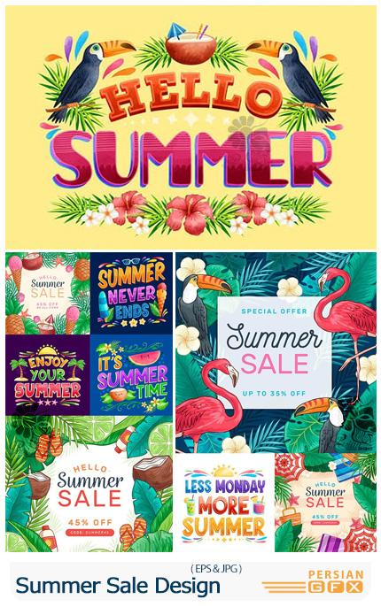 دانلود وکتور طرح های فروش تابستانی - Summer Sale Painted Design