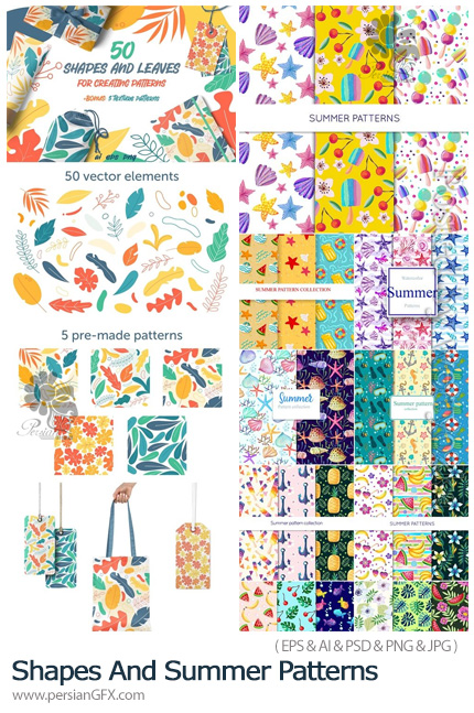 دانلود مجموعه پترن وکتور با طرح های تابستانی و اشکال متنوع برگ - Shapes And Summer Patterns