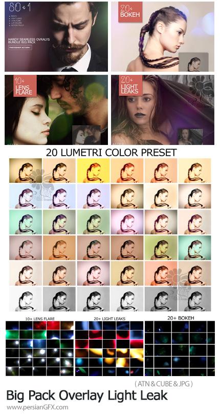 دانلود اکشن فتوشاپ، تصاویر پوششی و پریست های نشت نورهای رنگی - Big Pack Overlay Light Leak