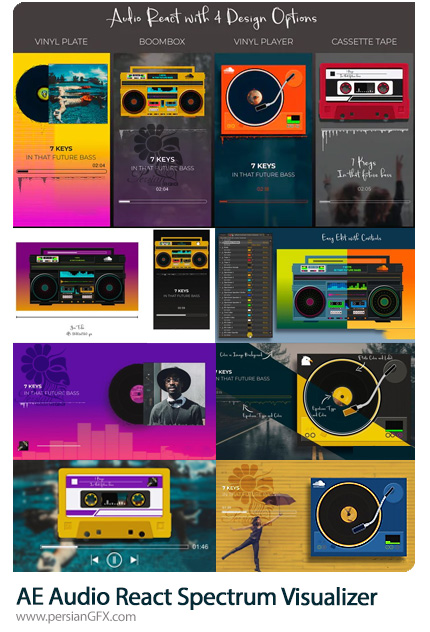 دانلود 4 پروژه آماده ویژوالایزر آهنگ و موسیقی در افترافکت - Audio React Spectrum Visualizer