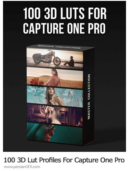 دانلود 100 پروفایل LUT سه بعدی برای ویرایش تصاویر - 100 3D Lut Profiles For Capture One Pro