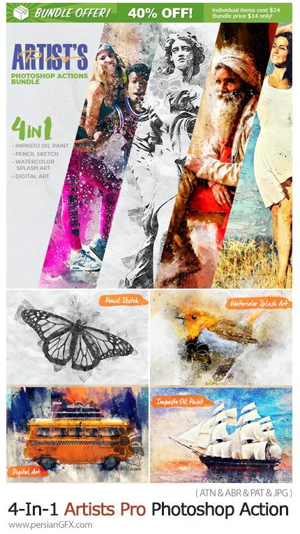 دانلود مجموعه اکشن فتوشاپ با 4 افکت هنری متنوع - Artists Pro Photoshop Action Bundle