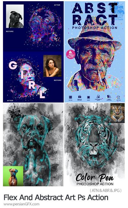 دانلود 2 اکشن فتوشاپ ساخت تصاویر هنری با افکت های نقاشی انتزاعی - Flex And Abstract Art Photoshop Action
