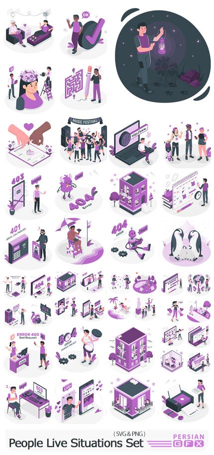 دانلود مجموعه کاراکترهای کارتونی مردم در موقعیت های مختلف - People Live Situations Set