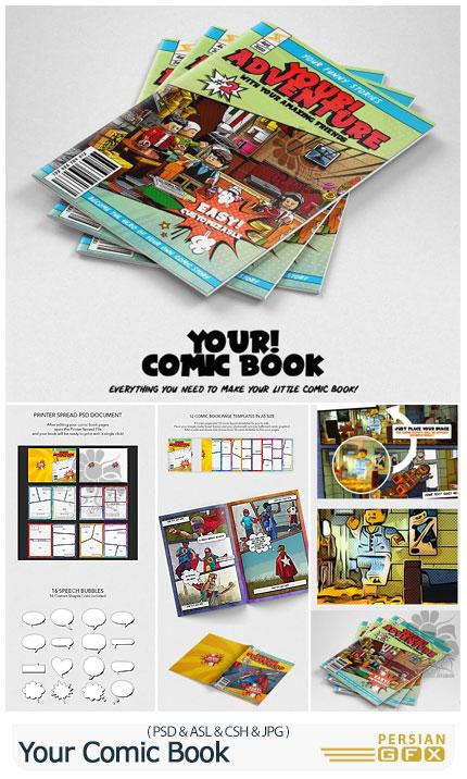 دانلود کیت ساخت کتاب کمیک - Your Comic Book