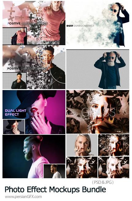 دانلود 4 افکت لایه باز نور دورنگی، پراکندگی شیشه های شکسته، علامت مثبت، گرد و غبار و دود برای تصاویر - Photo Effect Mockups Bundle