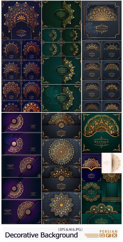 دانلود مجموعه وکتور بک گراندهای لوکس با طرح های تزئینی و ماندالا - Luxury Decorative Background