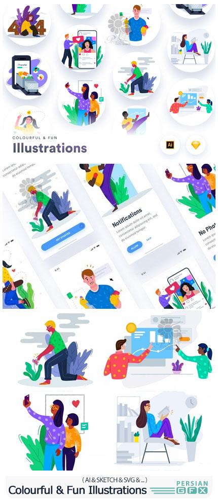 دانلود طرح های رنگی و فانتزی کاراکترها برای وب، برنامه های موبایل، چاپ و ... - Colourful & Fun Illustrations