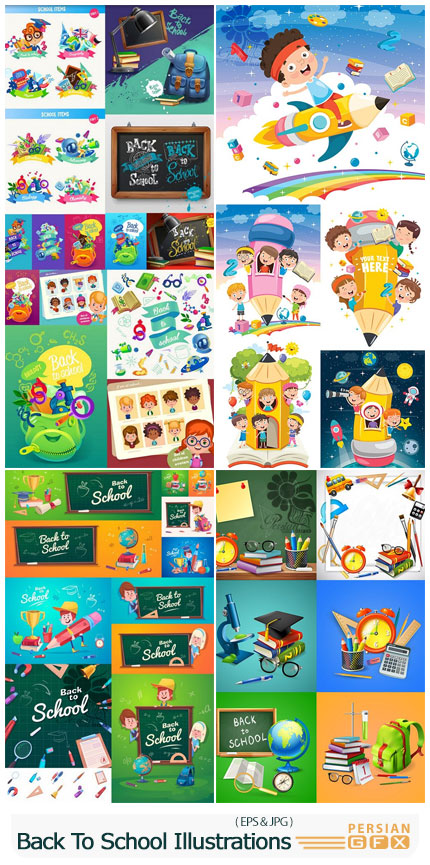 دانلود 42 وکتور طرح و المان های بازگشت به مدرسه - Back To School Illustrations