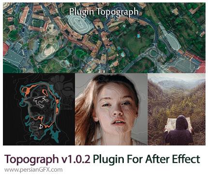 دانلود پلاگین جدید Topograph برای نرم افزار افترافکتس - Topograph v1.0.2 Plugin For After Effect