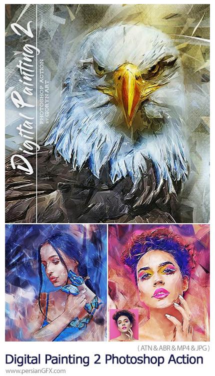 دانلود اکشن فتوشاپ ساخت نقاشی دیجیتال به همراه آموزش ویدئویی - Digital Painting 2 Photoshop Action
