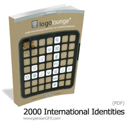 دانلود کتاب 2000 لوگوی الهام بخش از طراحان برجسته - 2000 International Identities