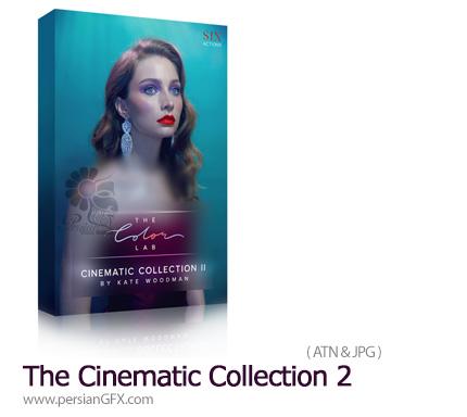 دانلود مجموعه اکشن فتوشاپ اصلاح رنگ تصاویر با افکت های سینمایی - The Cinematic Collection 2