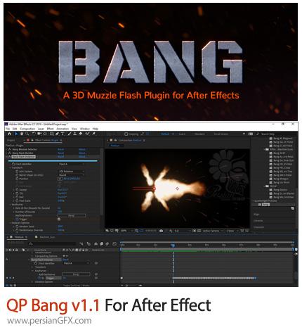دانلود پلاگین ویندوز و مکینتاش افتر افکت QP Bang برای ساخت آتش گلوله - QP Bang v1.1 For After Effect