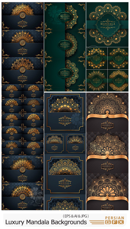 دانلود مجموعه وکتور بک گراندهای لوکس با طرح های لوکس و ماندالا - Luxury Mandala Backgrounds