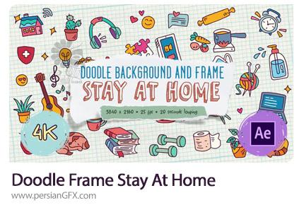 دانلود پروژه افترافکت فریم کارتونی در خانه بمانیم - Doodle Background And Frame Stay At Home