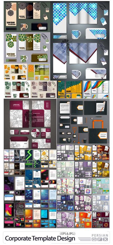 دانلود مجموعه وکتور ست اداری شامل کارت ویزیت، سربرگ، نامه، پاکت نامه و ... - Corporate Template Design