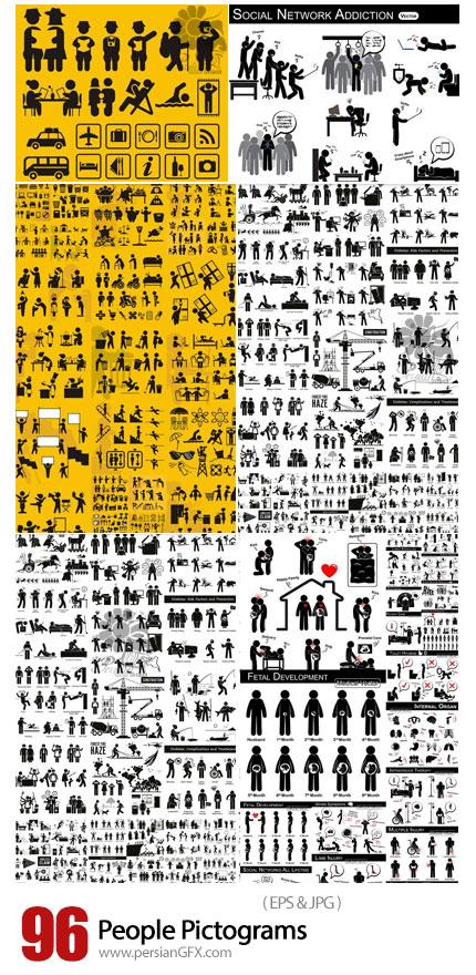 دانلود مجموعه آیکون های پیکتوگرام استایل و رفتارهای مختلف مردم - People Pictograms