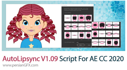 دانلود اسکریپت AutoLipsync برای افترافکت سی سی 2020 - AutoLipsync V1.09 Script For AE CC 2020