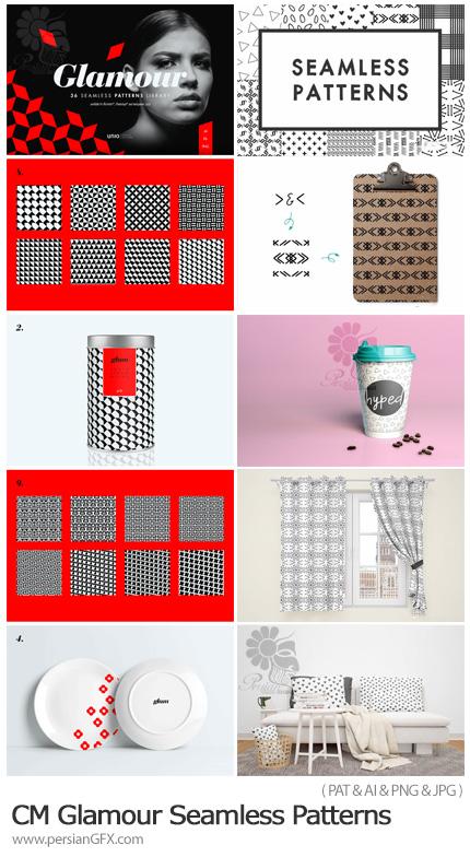 دانلود پترن سیاه و سفید طرح های هندسی و فانتزی - Glamour Seamless Patterns