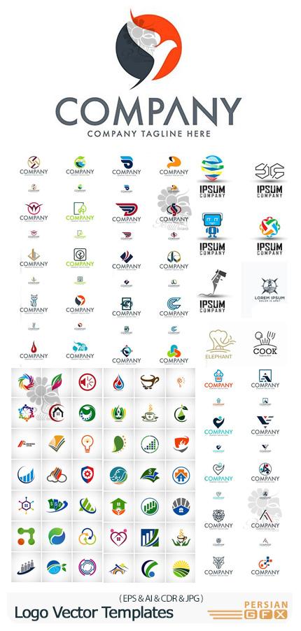 دانلود مجموعه وکتور آرم و لوگوی تجاری با طرح های گرافیکی - Logo Vector Templates