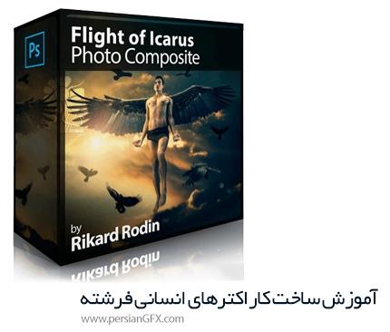 دانلود آموزش ساخت کاراکترهای انسانی فرشته در فتوشاپ - Flight Of Icarus Photo Composite