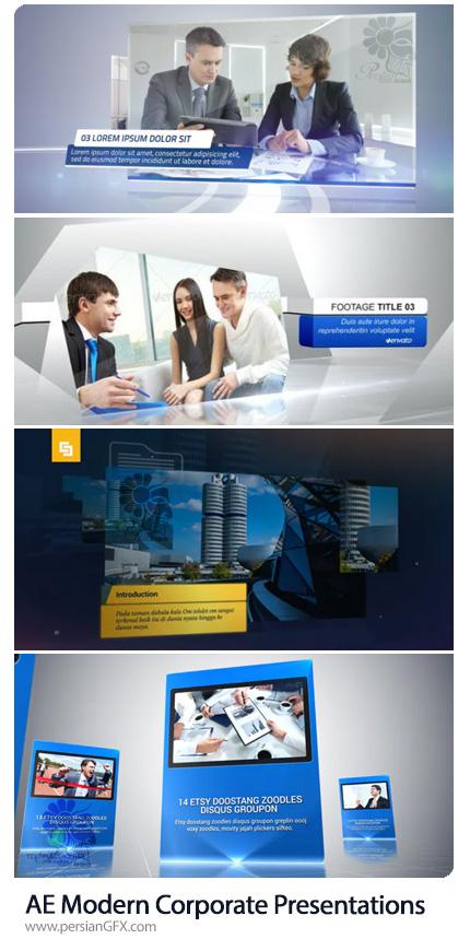 دانلود 4 پروژه افترافکت پرزنتیشن های تجاری - Modern Corporate Presentations