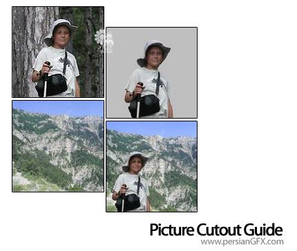 دانلود نرم افزار حذف پس زمینه از تصاویر - Picture Cutout Guide v3.2.11