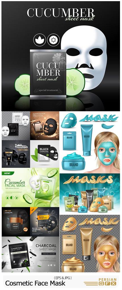 دانلود وکتور تبلیغاتی ماسک آرایشی و پاکسازی پوست صورت - Cosmetic Face Mask