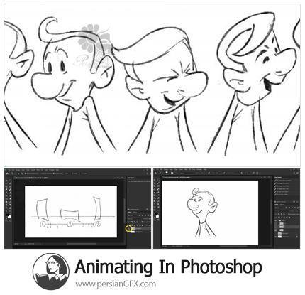 دانلود آموزش انیمیشن سازی در فتوشاپ - Animating In Photoshop