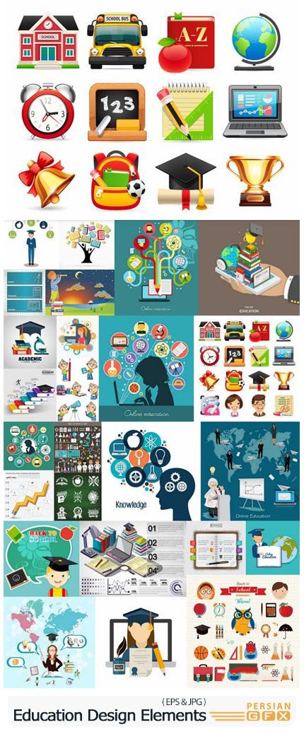 دانلود وکتور المان های طراحی آموزشی - Education Design Elements