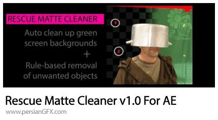 دانلود پلاگین Rescue Matte Cleaner برای افترافکتس - Rescue Matte Cleaner v1.0 For After Effects