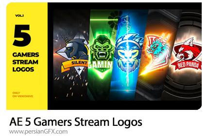 دانلود پروژه افترافکت مجموعه نمایش لوگو گیمینگ - 5 Gamers Stream Logos