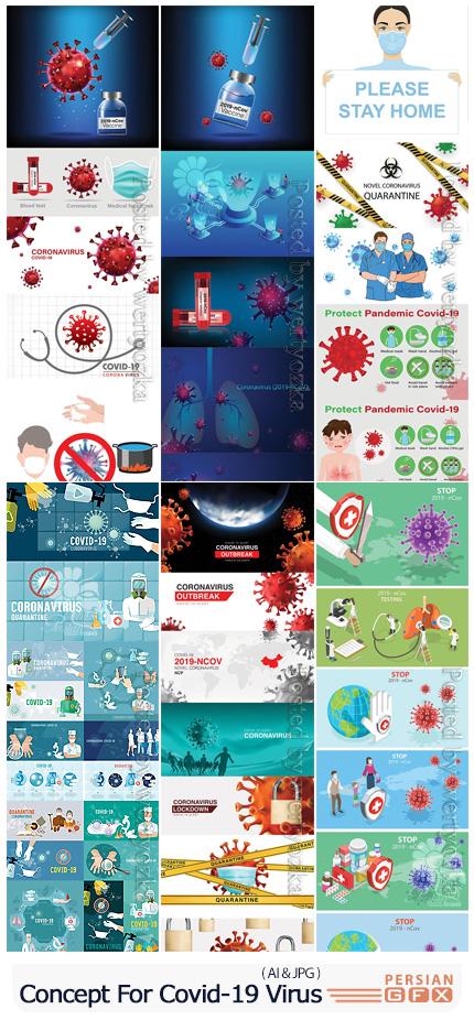 دانلود مجموعه المان های گرافیکی علائم و پیشگیری ویرووس کرونا - Concept For Covid-19 Corona Virus