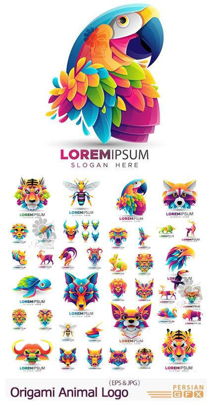 دانلود مجموعه آرم و لوگوی اوریگامی رنگارنگ از حیوانات مختلف - Origami Animal Logo