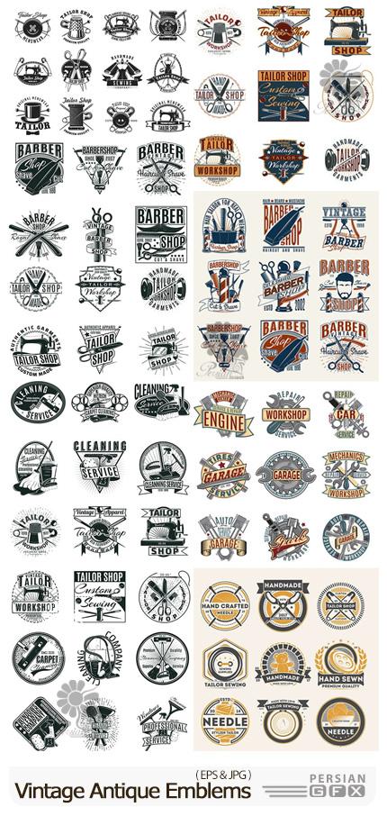 دانلود مجموعه نمادها و آرم های قدیمی آرایشگری، ابزار تعمیرات و تمیزکاری - Antique Emblems And Logos