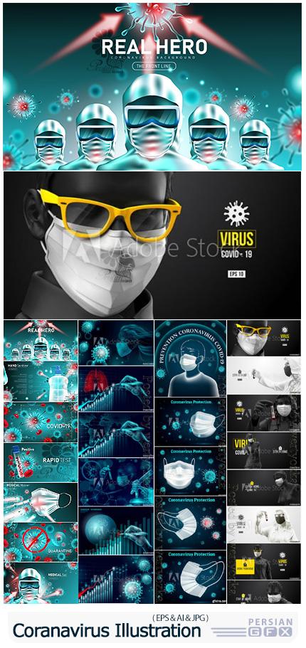 دانلود مجموعه المان های گرافیکی علائم و پیشگیری ویرووس کرونا - Coranavirus Vector Illustration