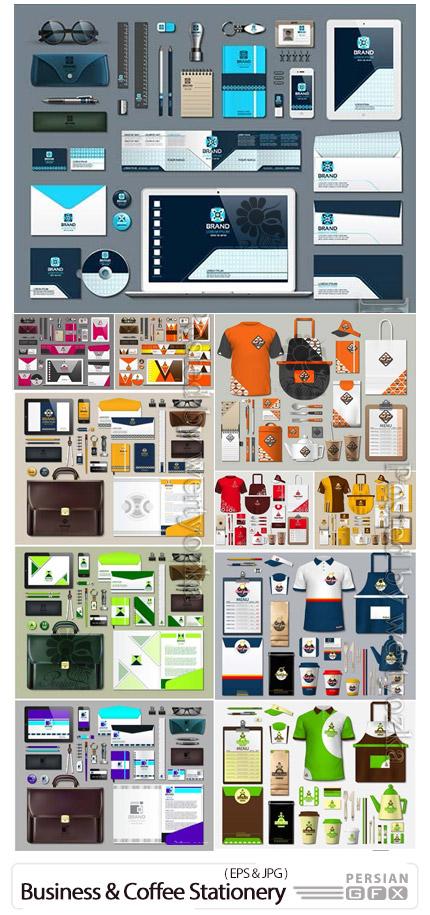 دانلود مجموعه ست اداری آماده کافی شاپ و تجاری - Business And Coffee Shop Stationery